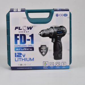 สว่านไร้สาย สว่านแบตเตอรี่ 12 V flow fd-1